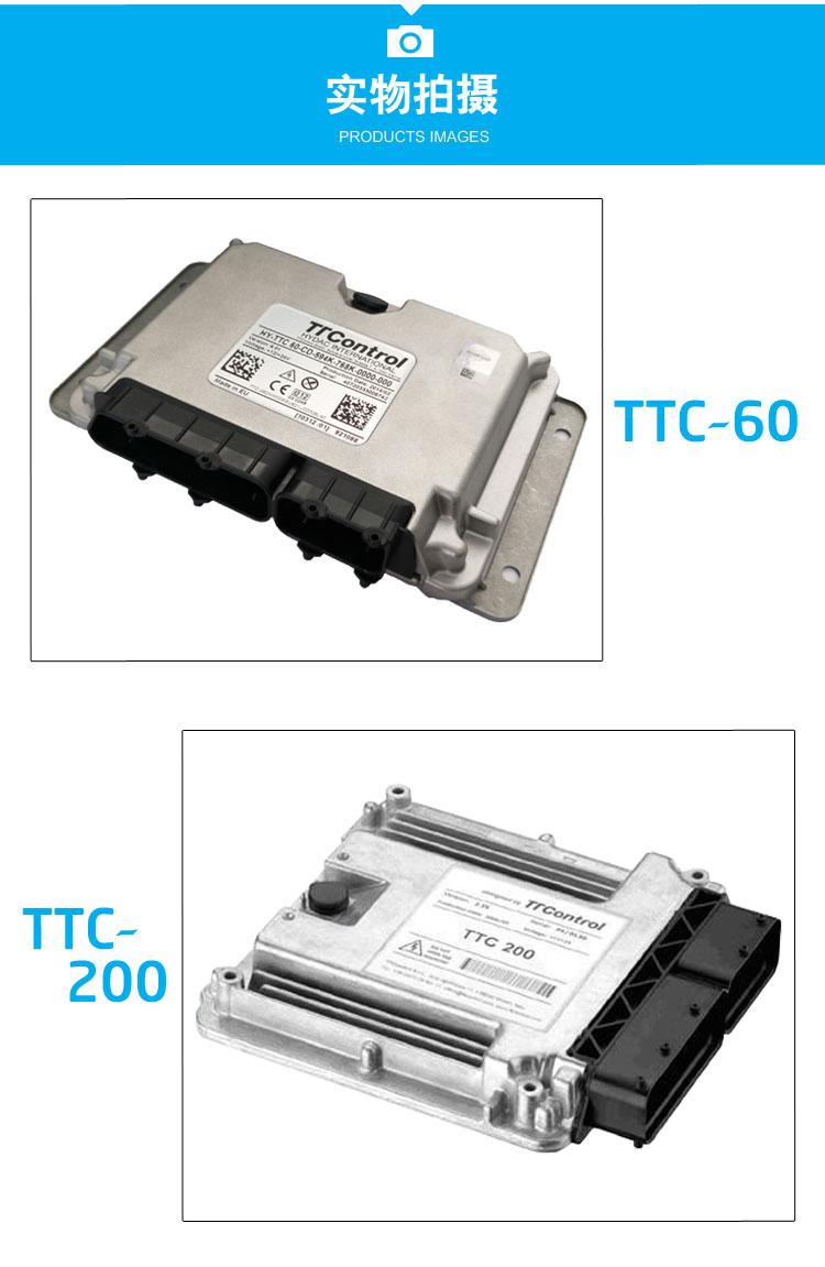 TTL控制器