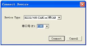 CANCOM-Config软件主界面