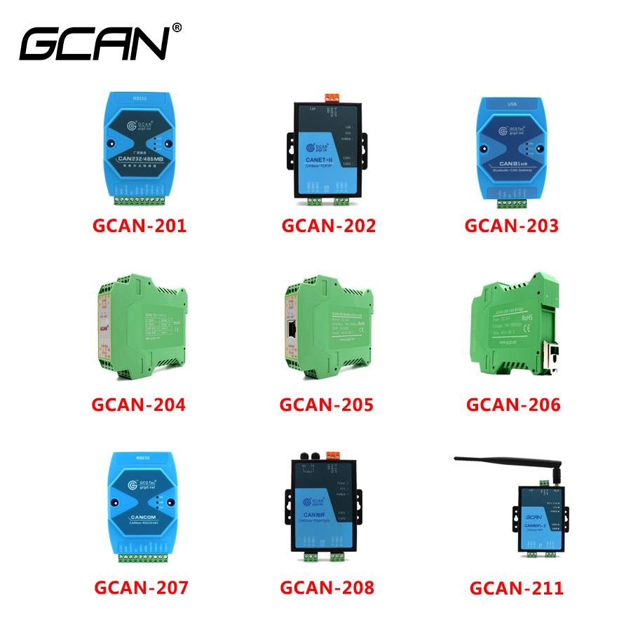 沈阳广成科技GCAN-2XX系列CAN网关设备